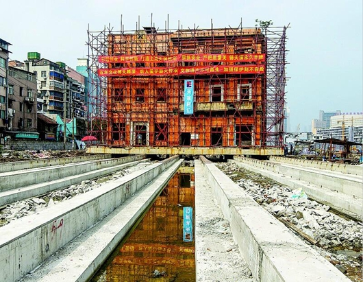 Insolite : en Chine, un immeuble déplacé sur 90 mètres