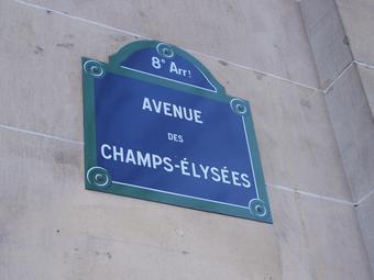 Champs-Elysées : 13 000 euros le mètre carré pour un commerce