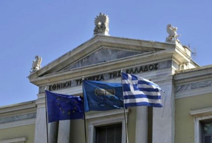 Crise en Grèce et baisse des taux immobiliers