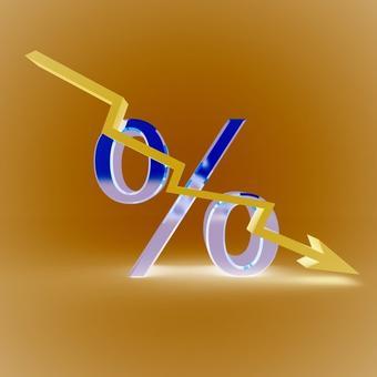 Emprunt immobilier : des taux en hausse à 3,09 %
